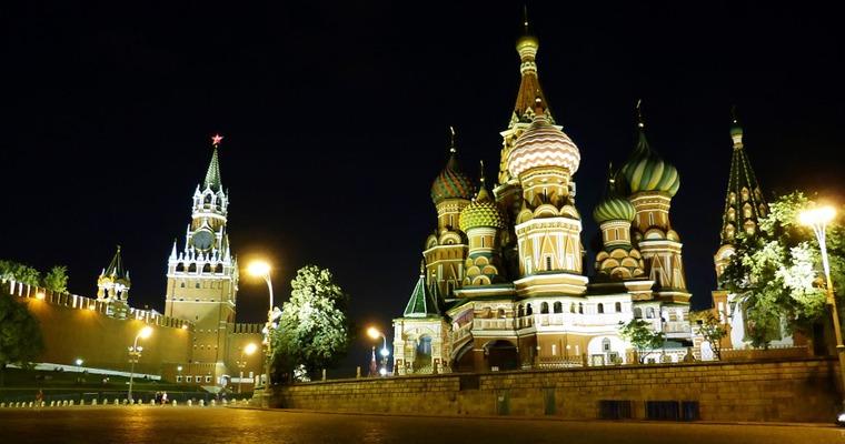 Govorit Moskva - Говорит Москва