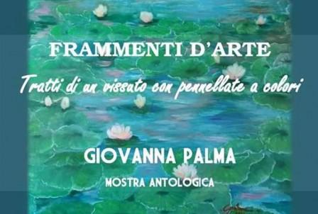 Mostra di Giovanna Palma alla Sala